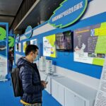 China maps out blueprint for building up IP strength in new era